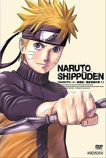 Naruto Sword