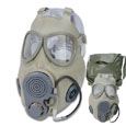 Czech Military Surplus Gas Mask w/ Filter & Drinking Tube
