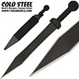 Cold Steel Gladius Machete w/ Sheath