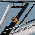 Last Samurai Sword of Battle w/ Stand