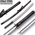 Cold Steel Battle Ready Imperial Katana 88K