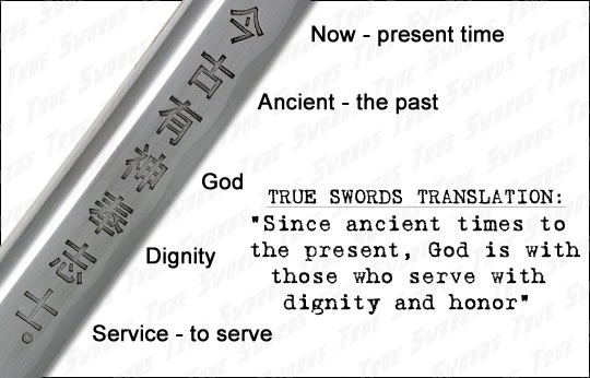 According To This Image There Are Actually Five Concepts Engraved On The Sword Present Past God Dignity Service Then It Says That Its True
