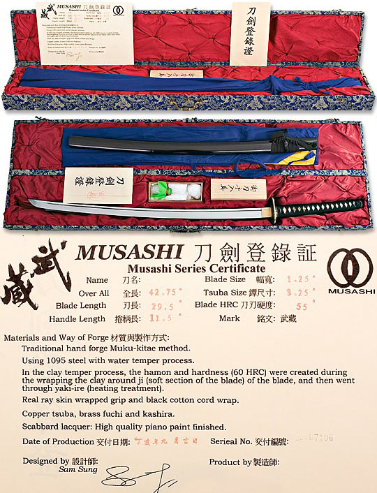 musashi tiger and dragon